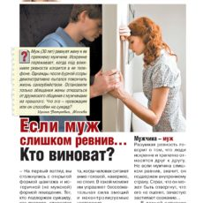 zd17_22-23_Page_1