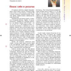 MAGIA_SPEC_03_29-40_Page_01