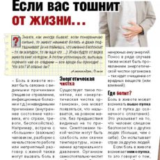 zd34_18-20_Page_1