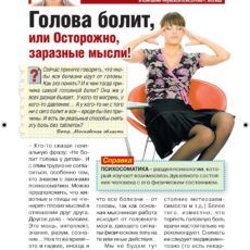 zd35_16-19_Page_1