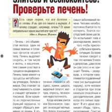 zd41_08-10_Page_1