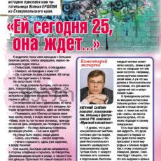 MAGIA_05_24istorii_2[1]
